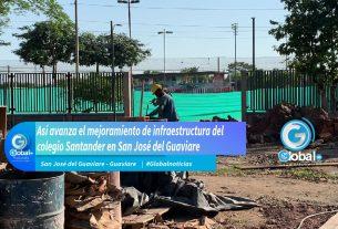Así avanza el mejoramiento de infraestructura del colegio Santander en San José del Guaviare