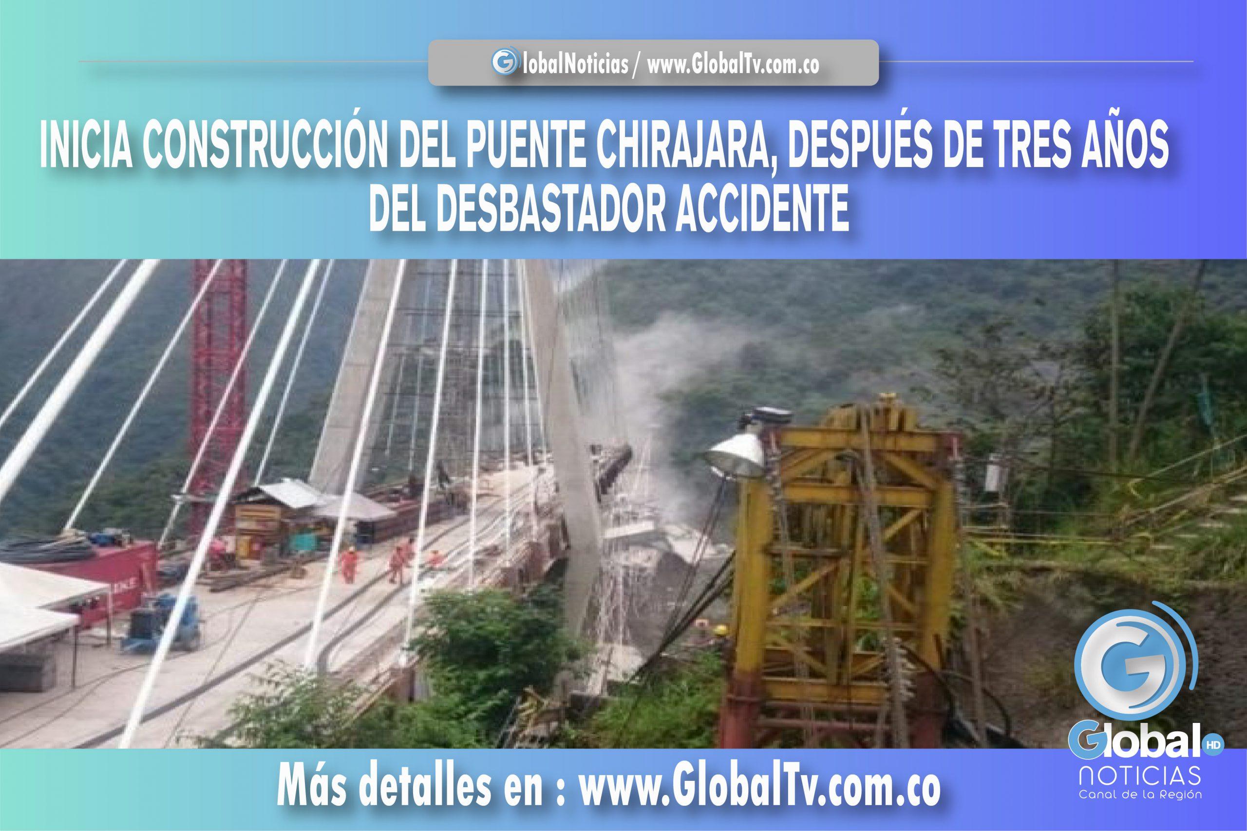 INICIA CONSTRUCCIÓN DEL PUENTE CHIRAJARA, DESPUÉS DE TRES AÑOS DEL DESBASTADOR ACCIDENTE